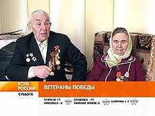http://pravoslavie58region.ru/vesti-2071.files/image017.jpg