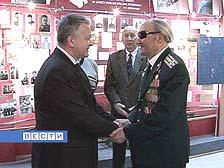 http://pravoslavie58region.ru/vesti-2124.files/image004.jpg