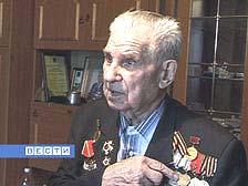 http://pravoslavie58region.ru/vesti-2164.files/image018.jpg