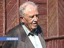 http://pravoslavie58region.ru/vesti-2171.files/image022.jpg