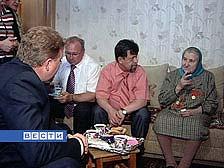 http://pravoslavie58region.ru/vesti-2171.files/image023.jpg