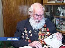 http://pravoslavie58region.ru/vesti-2196.files/image008.jpg