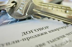 Как восстановить документы на квартиру при утере в 2018 году